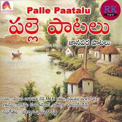 Palle Paatalu