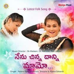 Nenu Chinnadanni Mamo songs