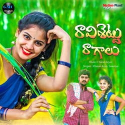 Ravi Chettu Ragalu songs