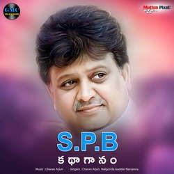 S.P.B Katha Gaanam songs