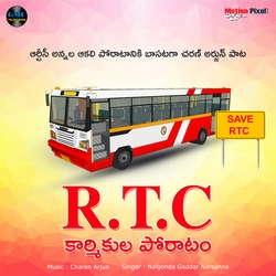 RTC Karmikula Poratam songs