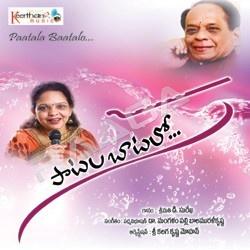 Listen to Thanuve Maruvaga songs from Paatala Baatalo