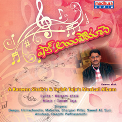 Listen to Adiray songs from Shock Ipoyaanay