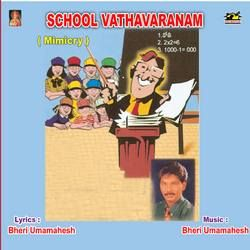 Listen to Atmosphere At Schools - Comedy songs from School Vathavaranam (Mimicry)