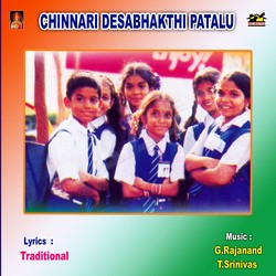 Listen to Jaya Jaya Priya  songs from Chinnari Desabhakthi Patalu