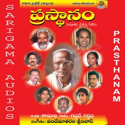 Listen to Rajyalu Marina songs from Prasthanam