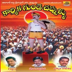 Listen to Stupalu Putinayanno songs from Karmika Gunde Chapudu