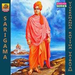 Listen to Vivekananda Kavitha Vaibavam - Part 5 songs from Vivekananda Kavitha Vaibavam