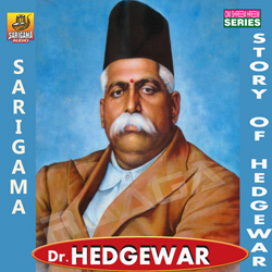 Listen to Hedgewar Charita - Part 3 songs from Dr.Hedgewar Charita