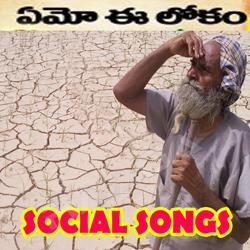 Emo E Kalam Social Songs
