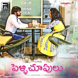 Listen to Arere songs from Pelli Choopulu