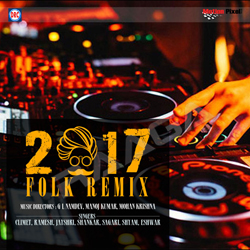 New Year 2017 Remix