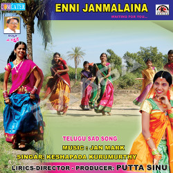Enni Janmalaina songs