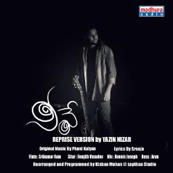 నీవే (రెప్రెస్ వెర్షన్ బై యజిం నిజార్) songs