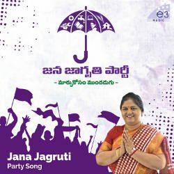 Jana Jagruthi songs