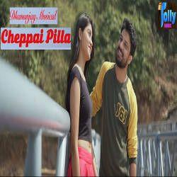 Cheppai Pilla songs
