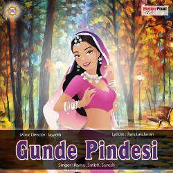 Gunde Pindesi