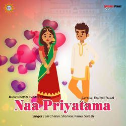 Listen to Tella Chira Malle Poolu songs from Naa Priyatama