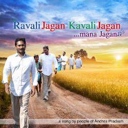 Ravali Jagan Kavali Jagan songs