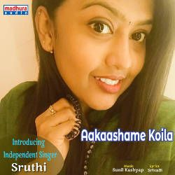 Listen to Aakashame Koila songs from Aakashame Koila