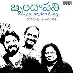 Listen to Sakshyamgane songs from Brundaavani