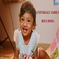 Chukkalu Jabili Riya songs