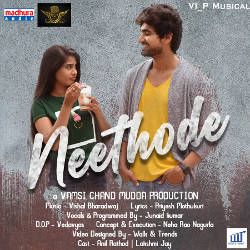 Neethode Songs Download, Neethode Telugu MP3 Songs, Raaga