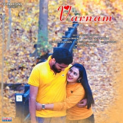 Listen to Varnam songs from Varnam