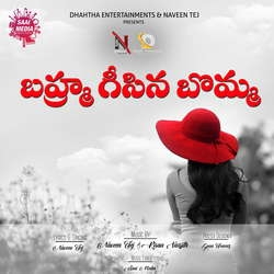 Brahma Keesina Bomma songs
