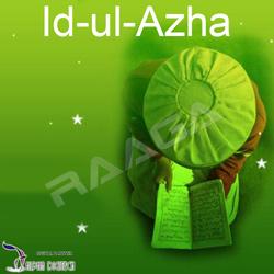 Id-Ul-Azha songs