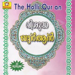 Qurhan Kirathu songs