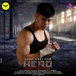Nuwarlu Thana (From Hero) songs