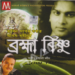Baramha Vishnu songs