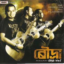 Raudra songs
