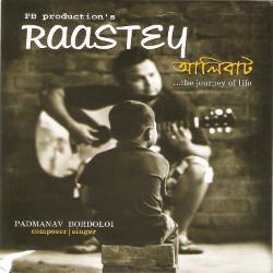 Listen to Jonake Bisaare songs from Raastey Alibaat