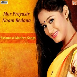 Mor Preyasir Naam Bedana songs