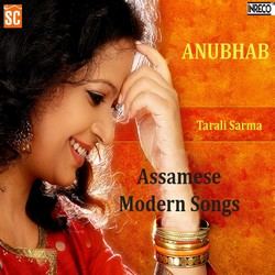 Listen to Tumi Jetiya Mok Diya songs from Anubhab