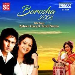 Listen to Hatir Puwali songs from Borosha 2008