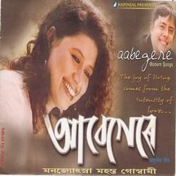 Aabegere songs