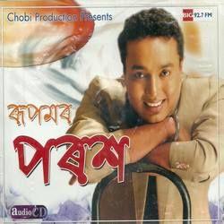 Rupamor Parash songs