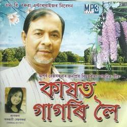Kakhat Gagori Loi songs