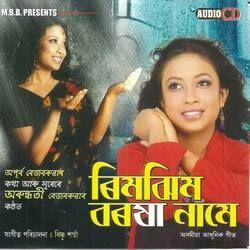 Rijhim Baraxa Naame songs