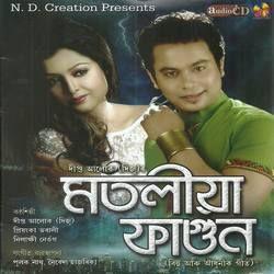Motoliya Phagun songs