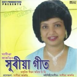 Suriya Geet