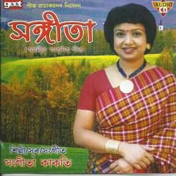 Sangita songs