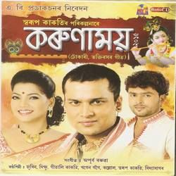 Karunamoi songs
