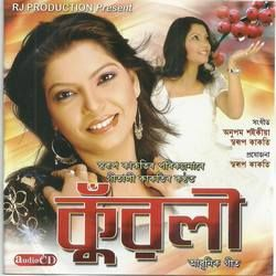 Listen to Piriti Palu songs from Kuwoli