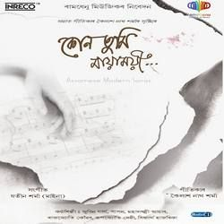 Listen to Sanchal Ejuri songs from Kun Tumi Mayamoyee