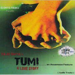 Listen to Jodi Tumi Aha songs from Tumi