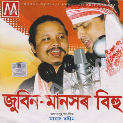 Zubeen Manesor Bihu songs